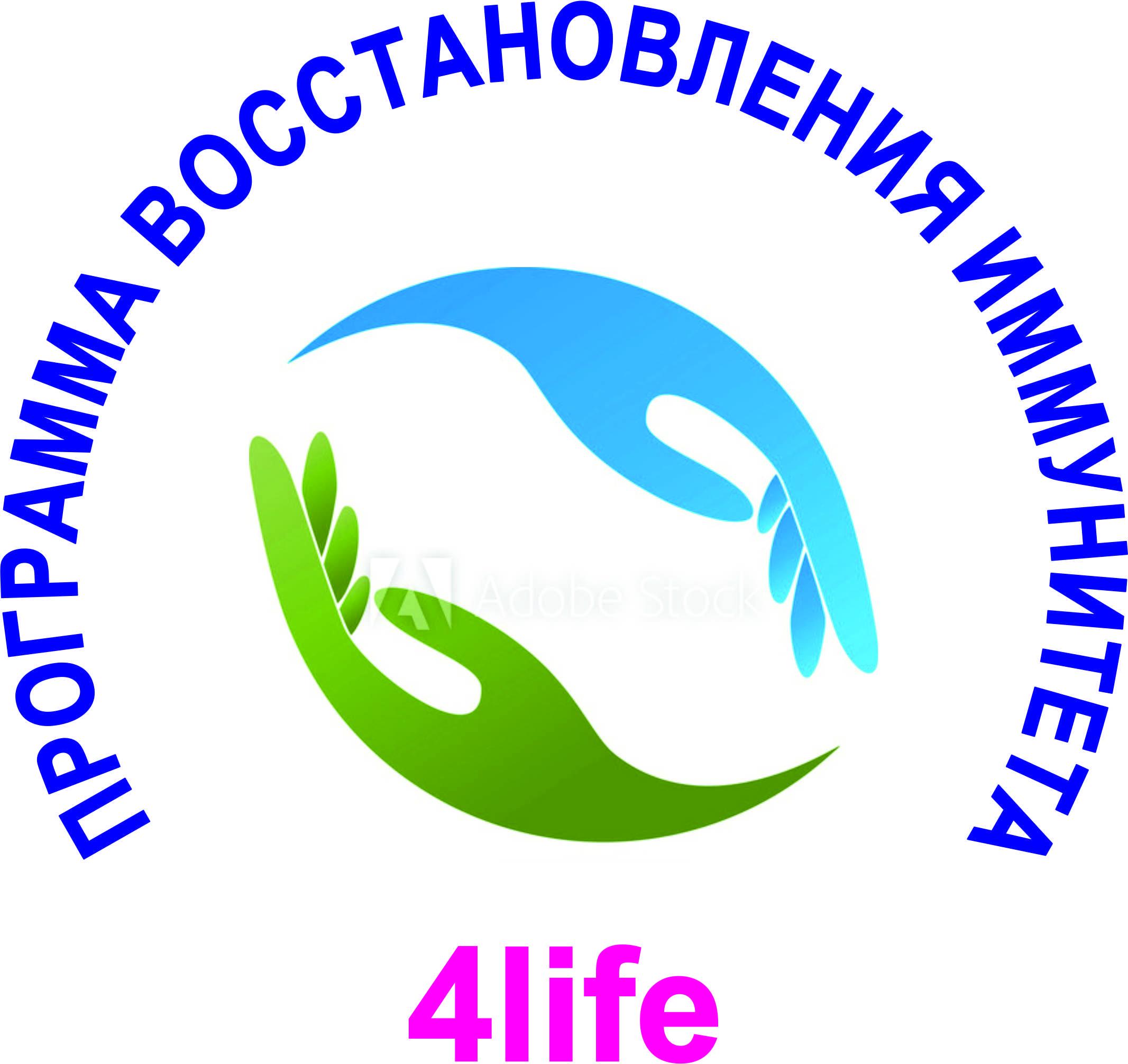 Программа «Восстановление и укрепление иммунитета»