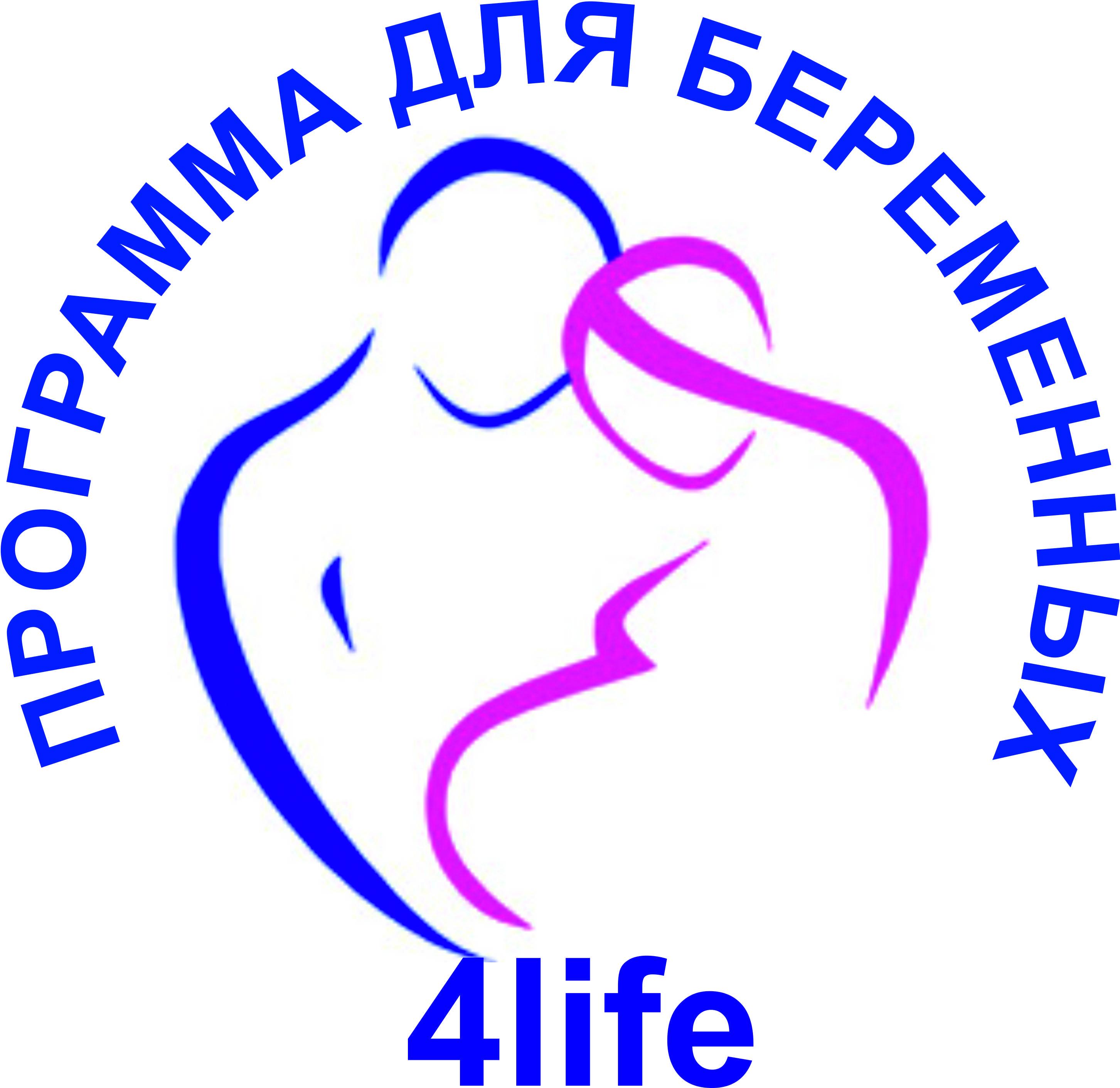 «Программа для беременных»