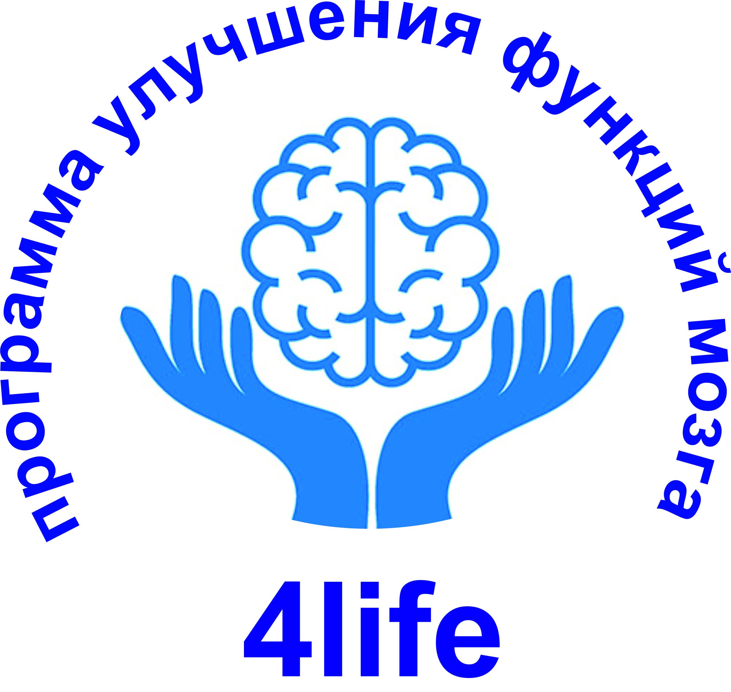 Программа «Улучшение функций головного мозга»